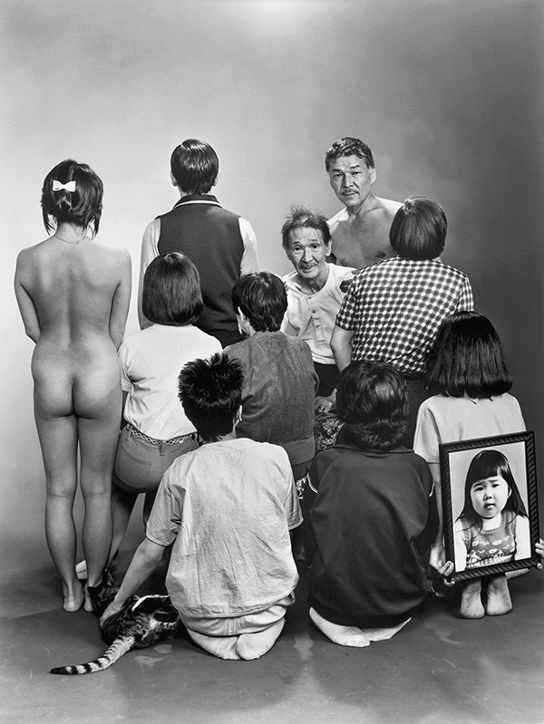Masahisa Fukase, Black and white group portrait